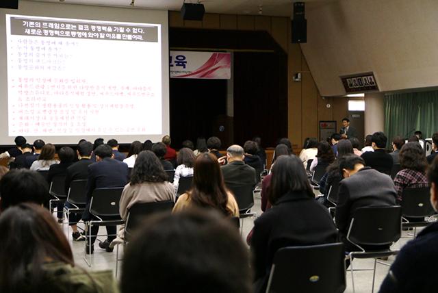 통영시, 공무원 대상 「문화도시의 이해」 교육 실시2.png