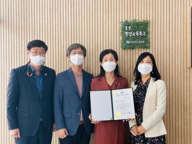 환경교육특구 사진(4.29, 학교교육위원).jpg